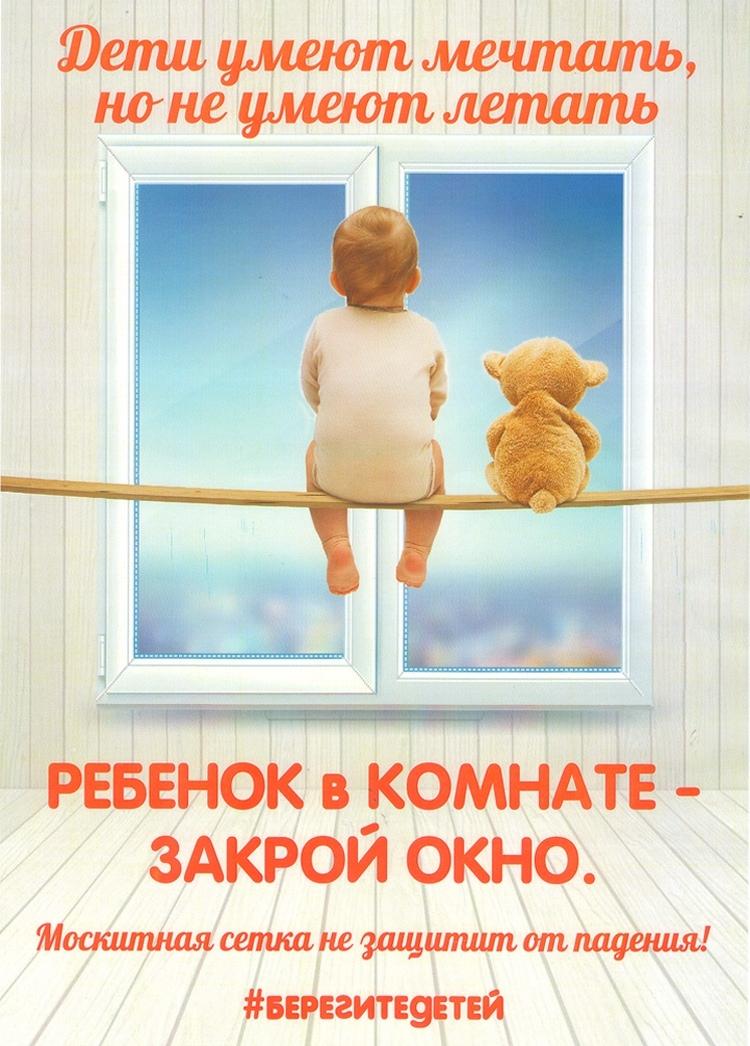 http://ds14.partizansk.org/sites/default/files/17042019-43.jpg#overlay-context=499_akciya_rebenok_v_komnate_zakroy_okno
